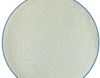 Glycosides Enzyme Powder Cas 9001-22-3