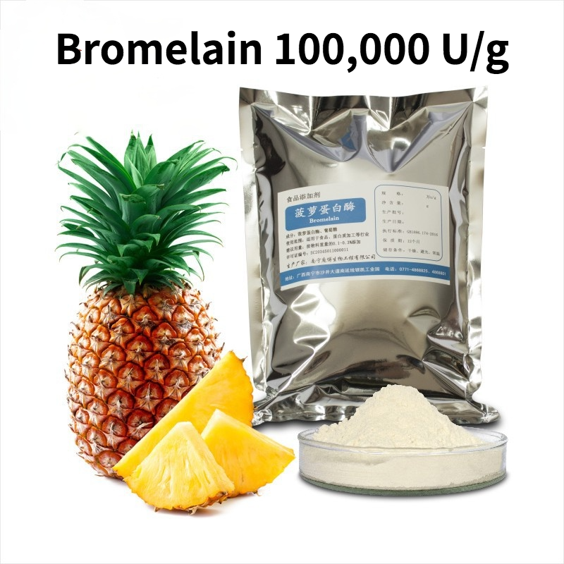 Bromelain Enzyme 100000U/g Pineapple Enzyme Food Grade Biological Enzyme Preparation