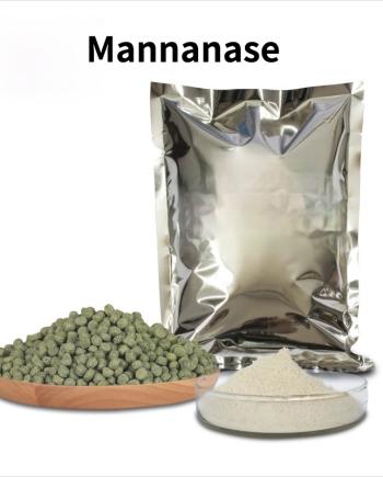 Mannanase Feed Addition Hemicellulose Mannose Oligosaccharide Processing
