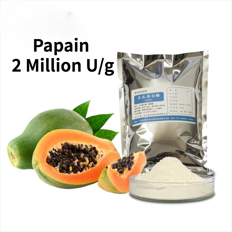 Papain 2 Million U/g Food Grade Biological Enzyme Preparation CAS 9001-73-4